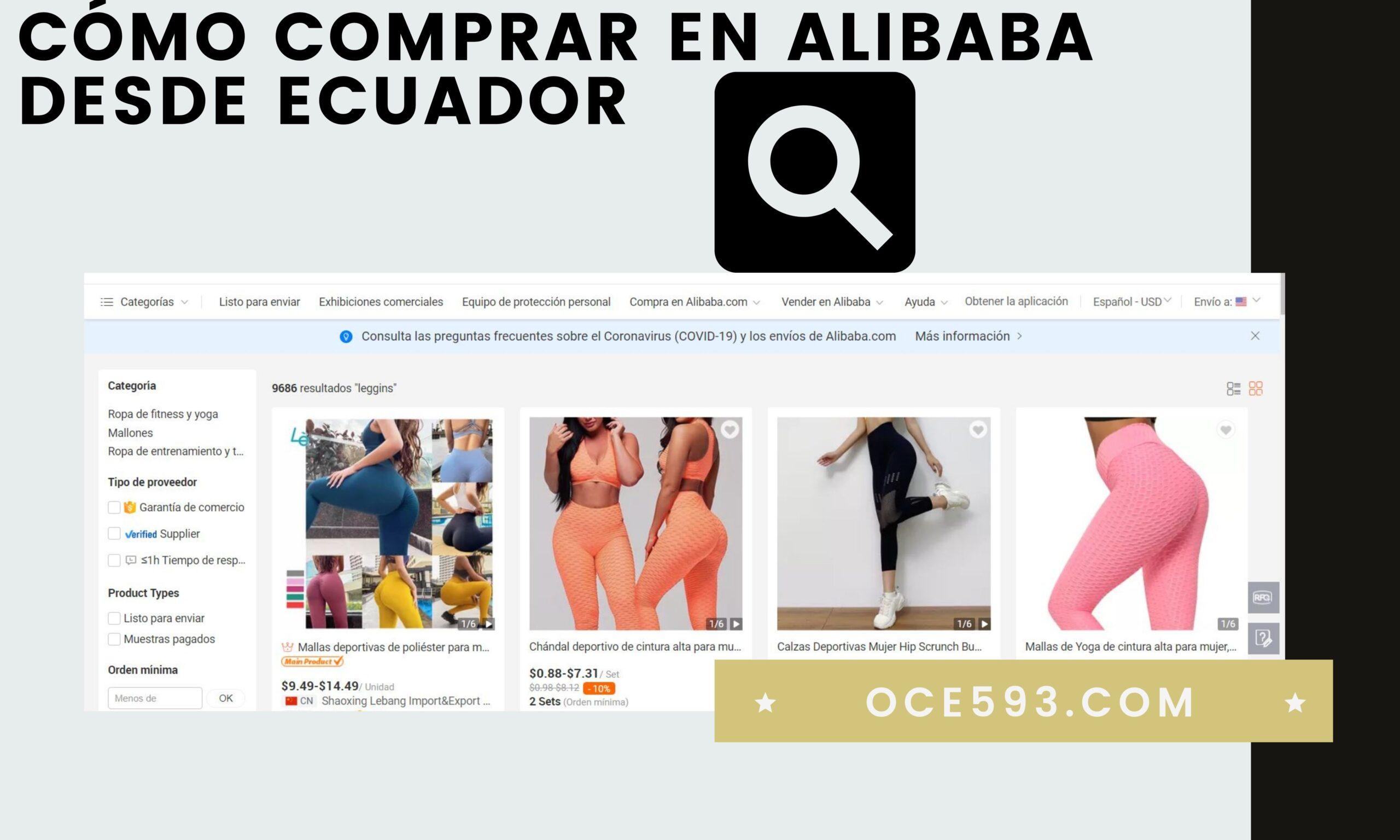 comprar-en-alibaba-desde-quito-ecuador