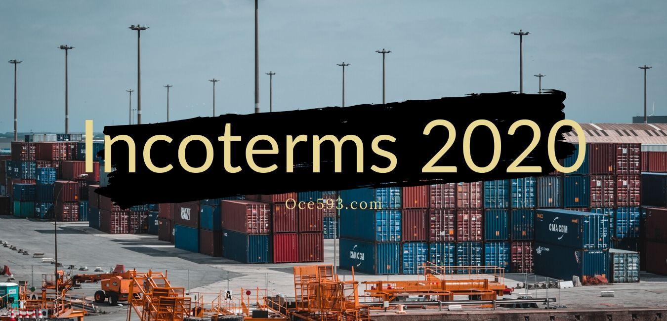 los-incoterms-2020
